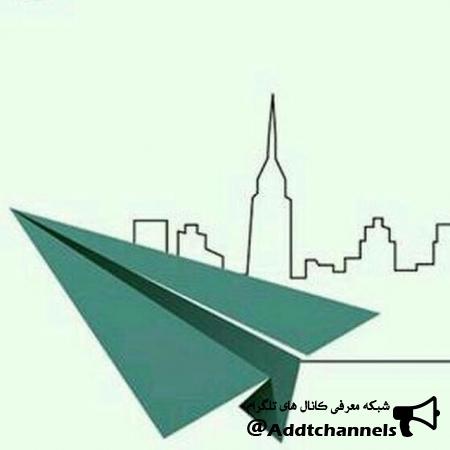 کانال khoonat