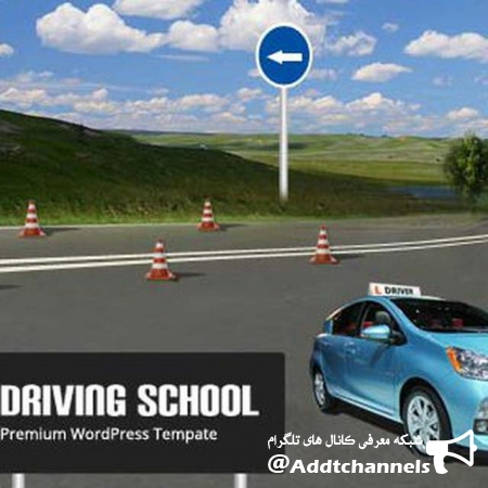 کانال آموزش رانندگی فوق حرفه ای