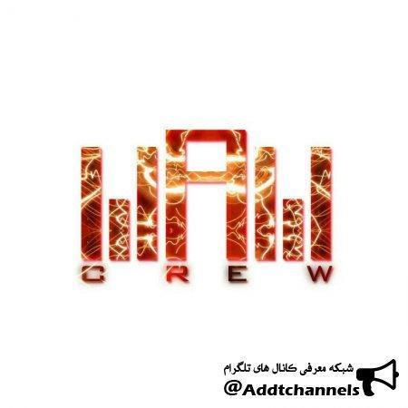 کانال WAW Crew