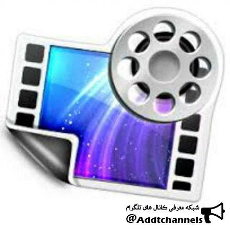 کانال سینما خانگی