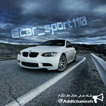 کانال car_sport