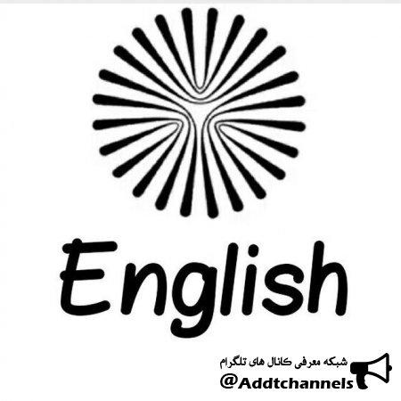 کانال ادبیات انگلیسی