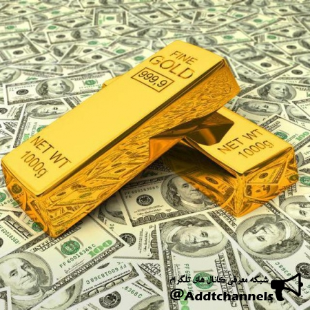 کانال trade gold like a pro
