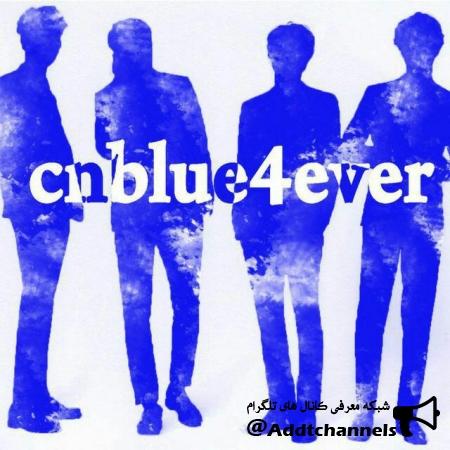 کانال cnblue4ever