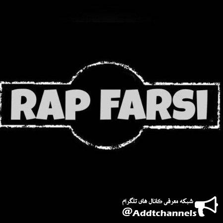 کانال rap