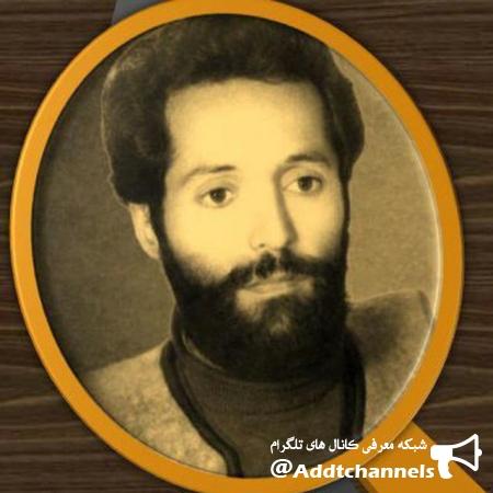 کانال استاد ناصر سبحانی