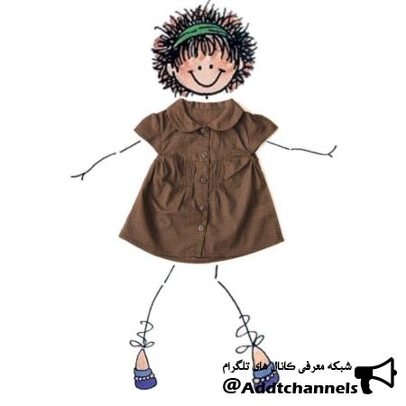 کانال فروش لباس کودک