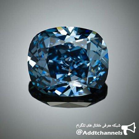 کانال شرکت الماس آبی