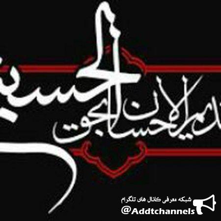 کانال Madahi.iran