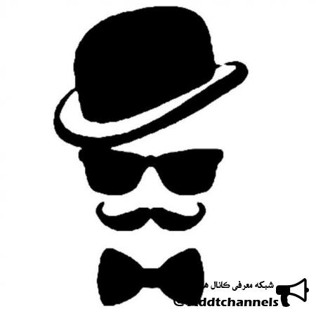کانال مجله هنری آقای میم