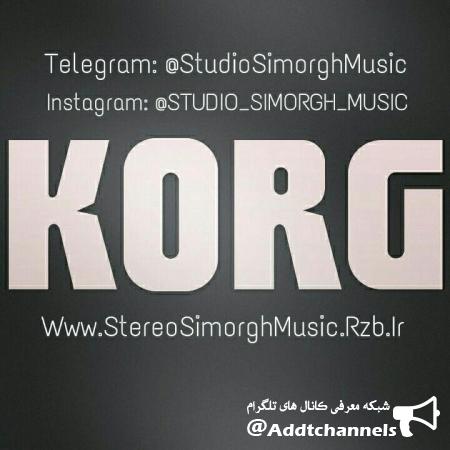 کانال ی برای نوازندگان/KORG