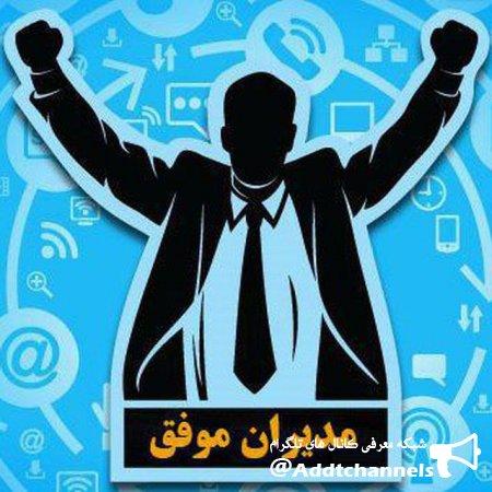 کانال ثبت شرکت پارسه