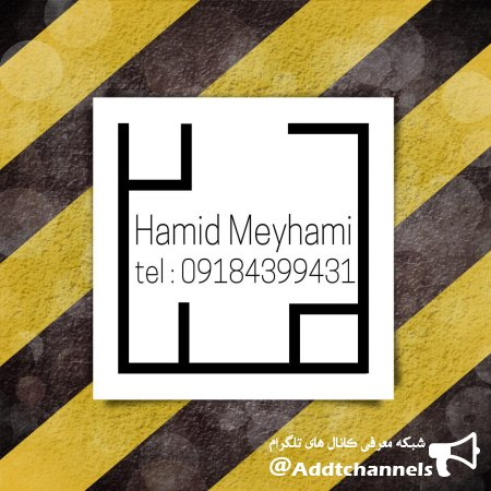 کانال Hamid Artwork