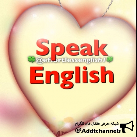 کانال كلينيك تخصصي زبان