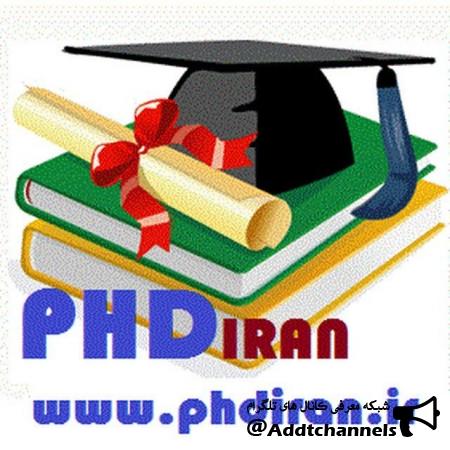 کانال کارشناسی ارشد و دکتری