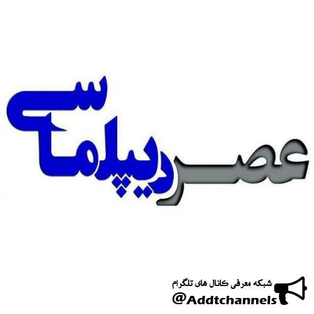 کانال پایگاه اینترنتی مرکز امور راهبردی