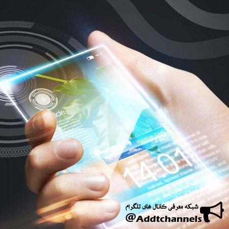 کانال فناوری موبایل