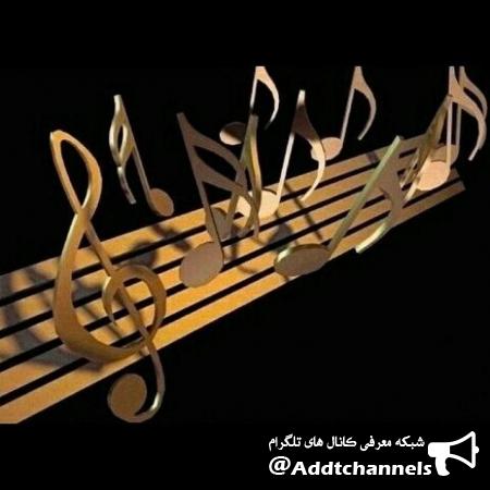 کانال آموزش موسیقی برای همه