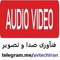 کانال فنآوری صدا و تصویر