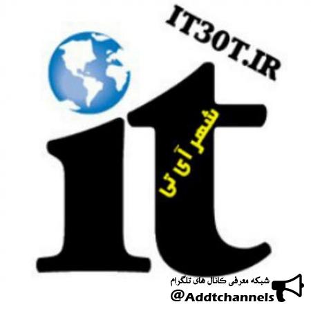 کانال شهر فن آوری اطلاعات