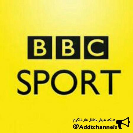 کانال بی بی سی اسپورت