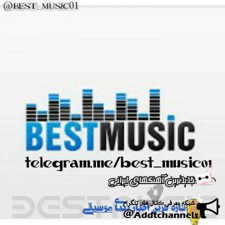 کانال BesTMusic