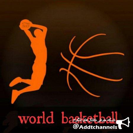 کانال بسکتبال ایران