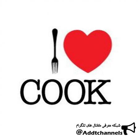 کانال عاشقان آشپزی