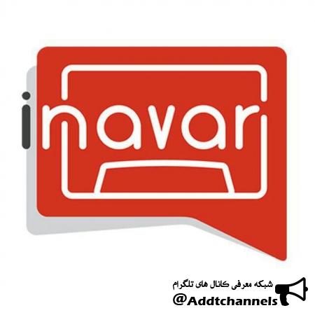 کانال موزیکهای ایرانی و خارجی
