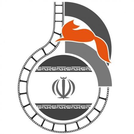 """کانال (Reynard Iranian Movie) """" سینما رایگان برای همه """""""