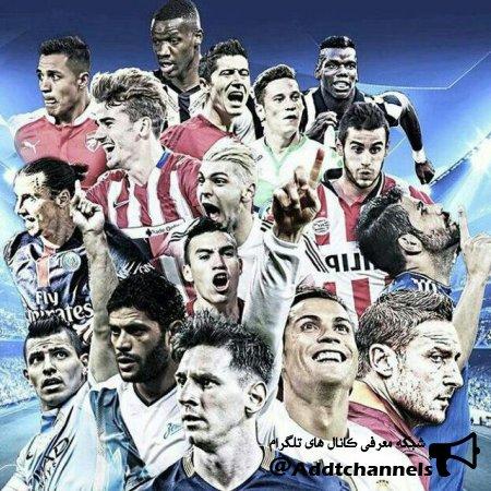کانال عکسهای فوتبالی