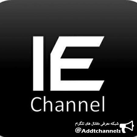کانال تخصصی مهندسی صنایع و مدیریت