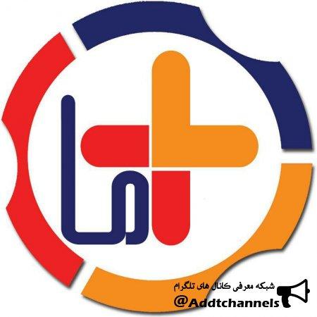 کانال plusma_group