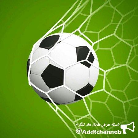 کانال فوتبال آنلاین