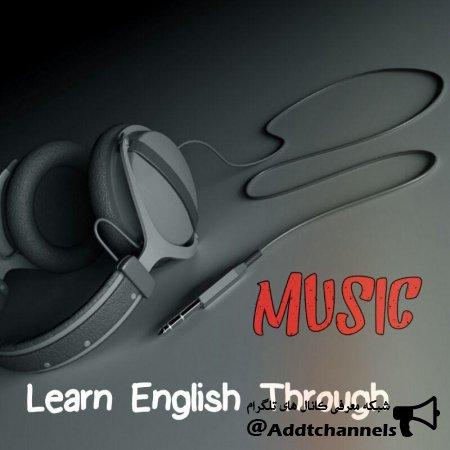 کانال آموزش انگلیسی با آهنگ