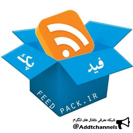 کانال خبرخوان فیدپک