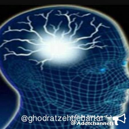 کانال قدرت ذهن برتر