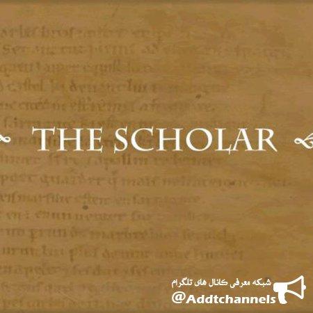 کانال Scholar