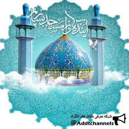 کانال خیّرین مسجد ساز
