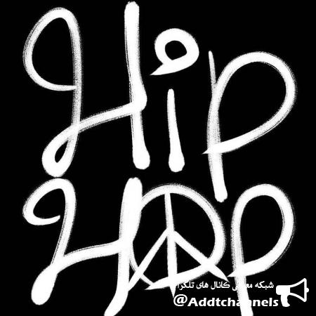 کانال hiphop