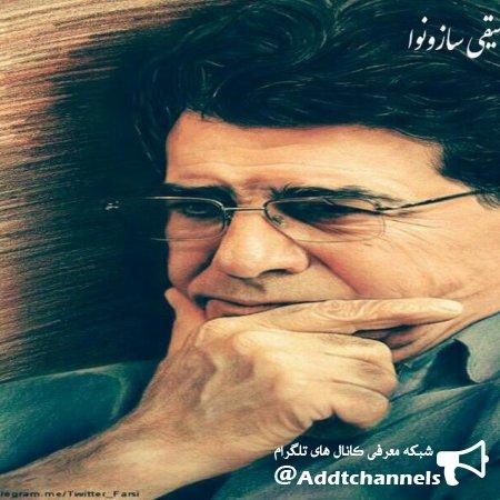 کانال سازو نوای ایران