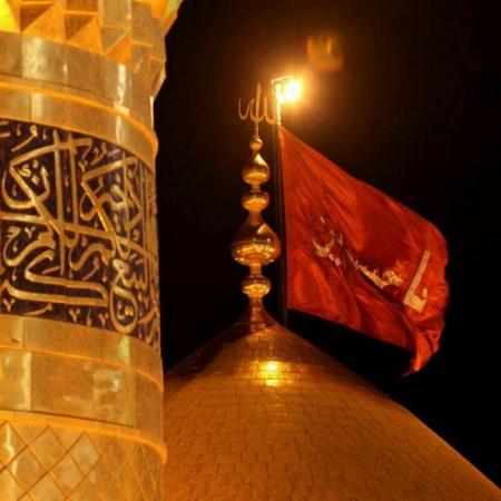 کانال امام حسین (ع)