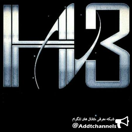 کانال h3