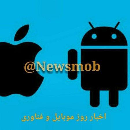 کانال اخبار روز موبایل