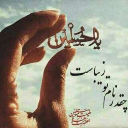 کانال گروه زیارتی آل طاها