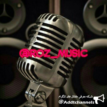کانال Roz Music