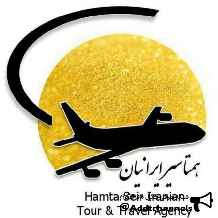 کانال خرید پروازهای داخلی و خارجی