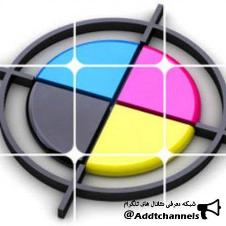 کانال آموزش عکاسی ، طراحی و چاپ
