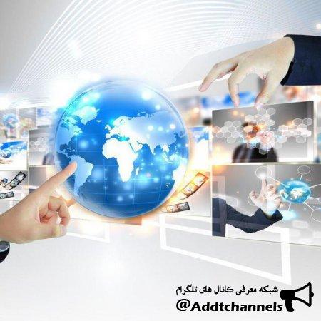 کانال تکنولوژی روز دنیا