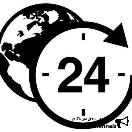 کانال همشهری۲۴